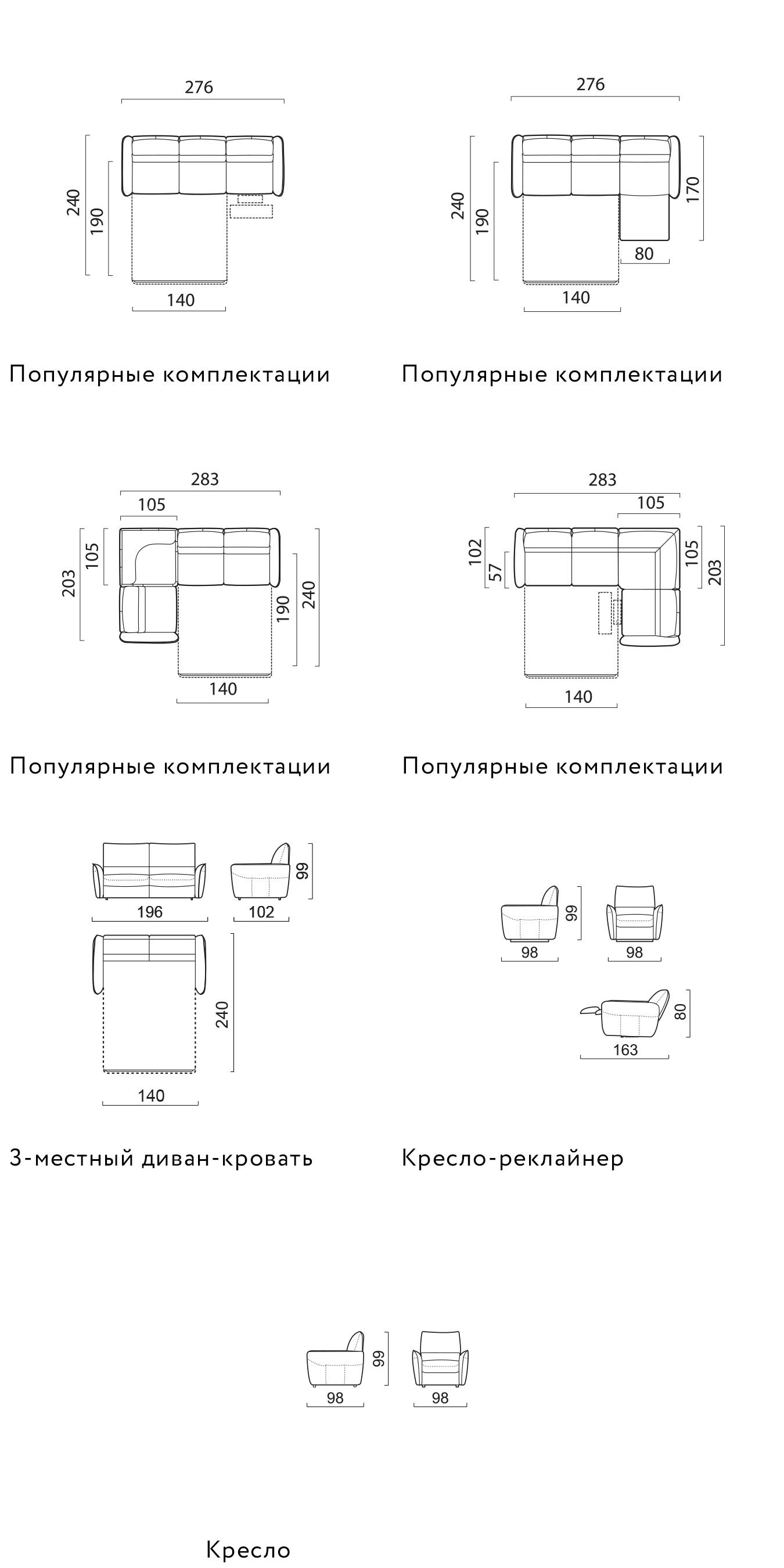 Угловой диван Эллен, фото 10