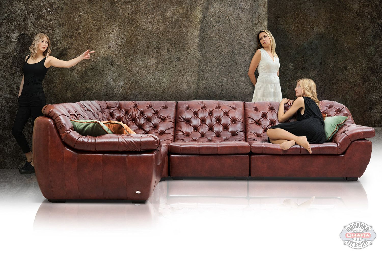 Модульный диван Миднайт, фото 5