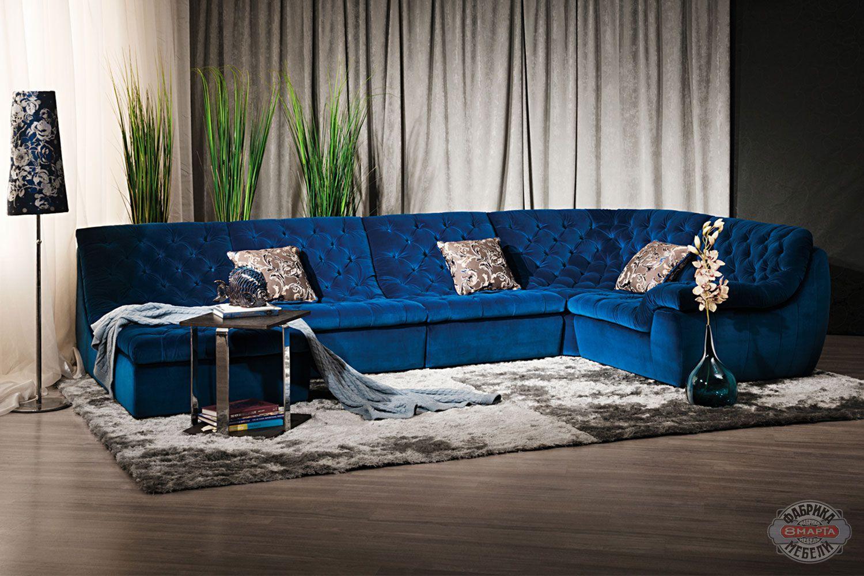 Модульный диван Миднайт, фото 6