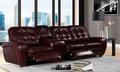 Прямой диван Форсайт бар, фото 1