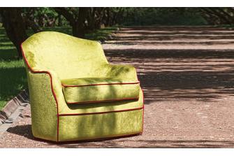 Кресло Флорис, фото 1