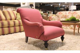Кресло Кэрри, фото 1