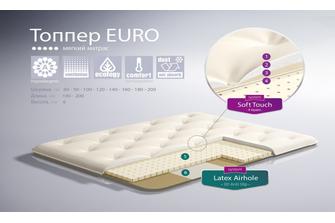 Топпер Euro, фото 1