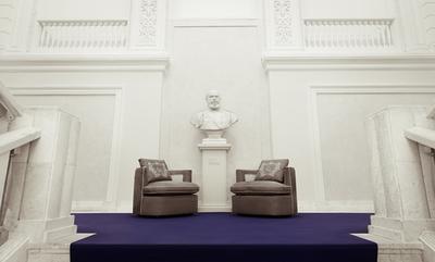 Кресло Алонзо, фото 1
