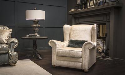 Кресло Грант, фото 1