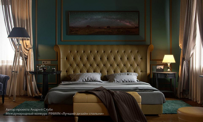 Кровать Вирджиния, фото 4