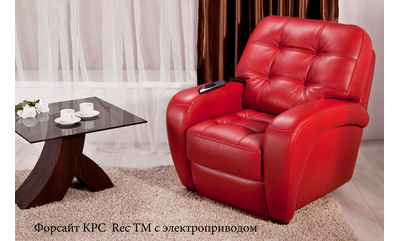 Кресло-Реклайнер Форсайт, фото 2